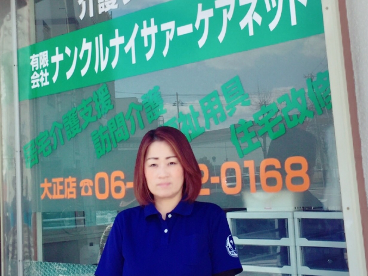山村 裕子 写真